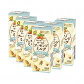 Combo 6 hộp sữa hạnh nhân không đường Marusan Original 200ml
