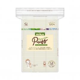 Bông tẩy trang Cotton Labo Organic Puff size M 200 miếng