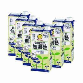 Combo 6 hộp sữa đậu nành hữu cơ không đường Marusan 1000ml