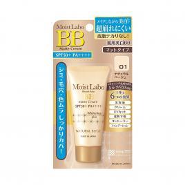 Kem nền chống nắng Meishoku Moist-Labo BB Matte Cream SPF50/PA++++ 33g