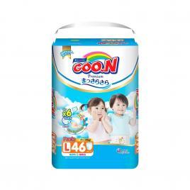 Bỉm - Tã PR.SJP  quần giấy trẻ em Premium  Slim pants size L 46 miếng (Cho bé 9 - 14kg)