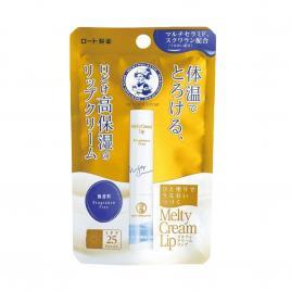 Son dưỡng môi chống nắng Lipice Melty Cream Lip SPF25 PA+++ 2.4g