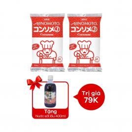 Combo 2 gói  bột nêm chiết xuất từ thịt và rau Ajinomoto Consomme 500g