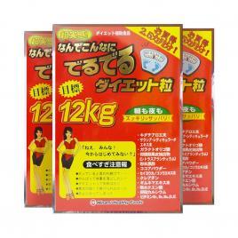 Combo 3 hộp viên uống hỗ trợ giảm cân 12kg Minami Healthy Foods (Hộp 75 gói x 6 viên)
