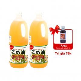 Combo 2 chai dầu gạo nguyên chất Tsuno Food 1636ml