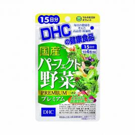 Viên uống bổ sung rau củ DHC Perfect Vegetable 60 viên (15 ngày)