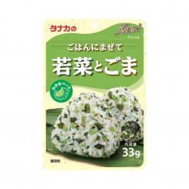 Gia vị rắc cơm rau củ mè Tanaka 33g