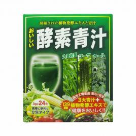 Bột mầm lúa mạch rau quả lên men Aojiru Premium (24 gói x 3g)