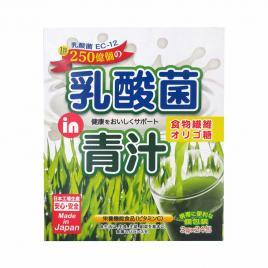 Bột mầm lúa mạch chứa lợi khuẩn Aojiru (24 gói x 3g)