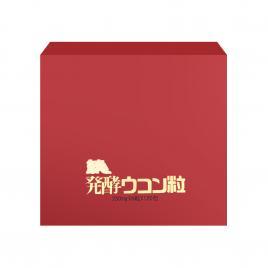 Viên uống bổ gan tinh bột nghệ lên men Hakko Ukon (Hộp 120 gói x 6 viên)