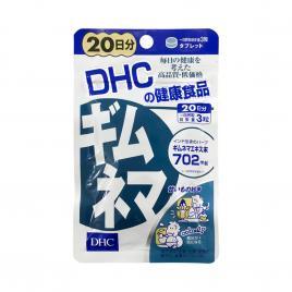 Viên uống hỗ trợ điều trị tiểu đường chiết xuất dây thìa canh DHC 60 viên