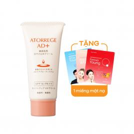 Kem chống nắng Atorrege AD+ Moist Up UV SPF14/PA++ 30g
