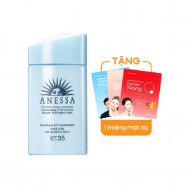 Sữa chống nắng Anessa Essence UV Sunscreen Mild Milk SPF35/PA+++ 60ml