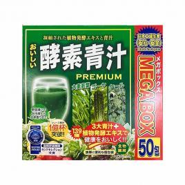 Bột mầm lúa mạch rau quả lên men Aojiru Premium (50 gói x 3g)