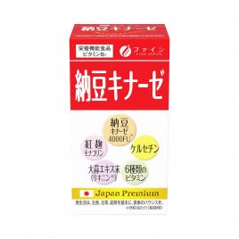 Viên uống hỗ trợ điều trị tai biến Fine Japan Nattokinase 4000FU 240 viên