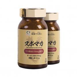 Combo 2 hộp viên uống hỗ trợ tăng cường sinh lý nam Genki Fami Supo Maca 90 viên