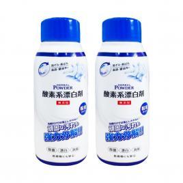 Combo 2 chai bột tẩy quần áo màu Mitsuei 500g