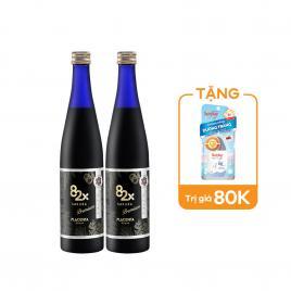 Combo 2 chai tinh chất nhau thai Placenta Mashiro 82x Sakura Premium New 450.000mg 500ml