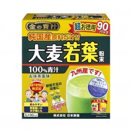 Bột mầm lúa mạch Nippon Pharmaceutical The Golden Barley Grass 90 gói