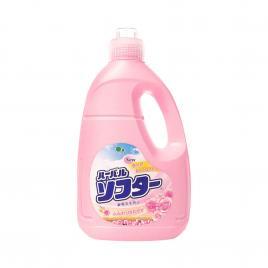 Nước xả vải hương hoa hồng Mitsuei 2L