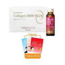 Nước uống đẹp da Collagen 20000mg Plus (Hộp 10 chai x 50ml)