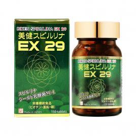 Tảo xoắn cao cấp Hiro Nippon Biken Spirulina EX 29 150 viên