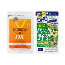 Bộ đôi bổ sung rau củ hỗ trợ vóc dáng thon gọn DHC và Enzyme giảm cân Fucoidan Kaicho