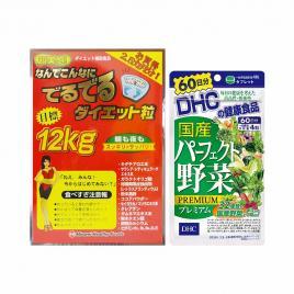 Bộ đôi tạm biệt mỡ thừa DHC và Minami Healthy Foods
