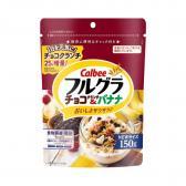 Ngũ cốc sấy khô Calbee Chocolate & Banana 150g (Vị chuối và Socola)