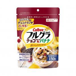 Ngũ cốc sấy khô Calbee Chocolate & Banana 150g (Vị chuối và Socola date T11.21)