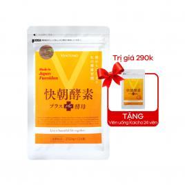 Viên uống giảm cân Enzyme Fucoidan Kaicho 124 viên (Nội địa Nhật Bản)