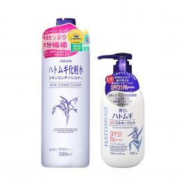 Bộ đôi dưỡng da toàn diện nước hoa hồng và sữa dưỡng thể Kumano Hatomugi