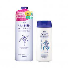Bộ đôi chăm sóc da trắng mịn nước hoa hồng và sữa dưỡng thể ban đêm Kumano Hatomugi