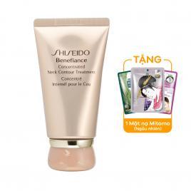 Kem dưỡng da vùng cổ Shiseido Benefiance Concentrated Neck Contour Treatment 50ml