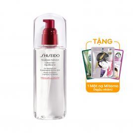 Nước cân bằng Shiseido Treatment Softener 150ml