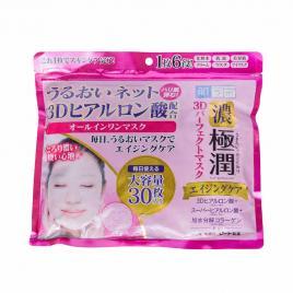 Mặt nạ dưỡng ẩm Hada Labo Gokujyun 3D Perfect Mask 30 miếng
