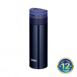 Bình nước giữ nhiệt Thermos JNS-450 450ml