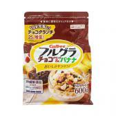 Ngũ cốc chuối và socola Calbee Full Grain Chocolate Crunch & Banana 600g