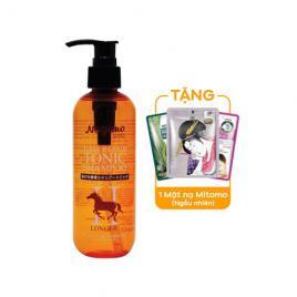 Dầu gội phục hồi tóc chiết xuất dầu ngựa Nagano (250ml)
