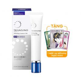 Tinh chất trị nám tàn nhang, trắng da Transino Whitening Essence EX 50g