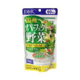 Viên uống rau củ DHC Nhật Bản 240 viên