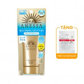 Gel chống nắng Anessa Perfect UV Sunscreen Skincare SPF50+/PA++++ (90g)