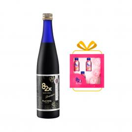 Nước uống tinh chất nhau thai Placenta Mashiro 82x Sakura Premium New 450.000mg 500ml